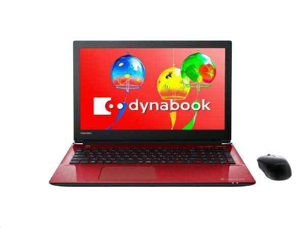 dynabook ダイナブック PT45GRP-SEA ノートパソコン dynabook (ダイナブック) モデナレッド [15.6型 /intel Celeron /HDD:1TB /メモリ:4GB /2018年4月モデル][PT45GRPSEA]