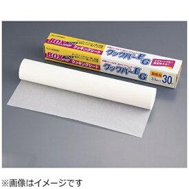 旭化成ホームプロダクツ Asahi KASEI 旭化成 クッキングシート クックパーEG <WKTY801>[WKTY801]