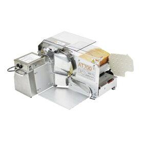 ハクラ精機 パンスライサー AT700Z <CSLF301>[CSLF301]