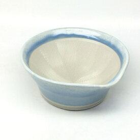 元重製陶所 Motoshige Ceramic 離乳食にも使えるカラーすり鉢 空色 <BLN0103>[BLN0103]