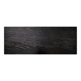 清水食器 Shimizu Tableware 木製ボード(ブラック) 034-5A <NUT1901>[NUT1901]