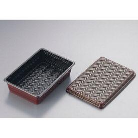 タカギ産業 TAKAGI INDUSTRIAL アジロ弁当 蓋付き (50セット入) <XAZ5001>[XAZ5001]