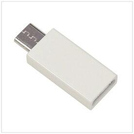 ラスタバナナ RastaBanana 変換アダプタ 充電・転送[メス USB TypeC→micro USB オス] ホワイト RBHE281