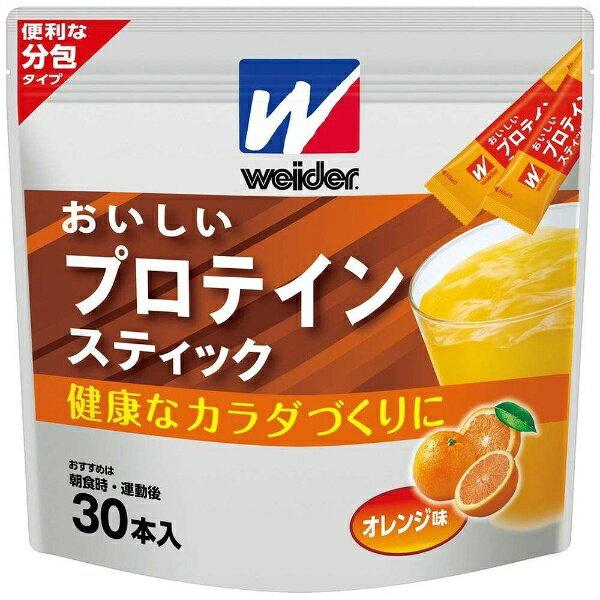 森永製菓 MORINAGA ウィダー おいしいプロテインスティック【オレンジ風味/300g(30本×10g)】