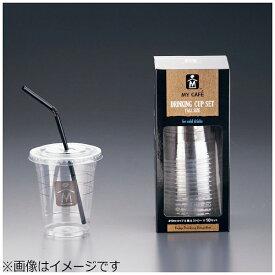 大黒工業 Daikoku Industry ドリンキングカップセット アイス用(10セット入) <XDL1201>[XDL1201]