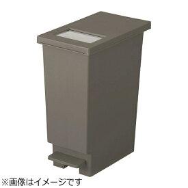 新輝合成 SHINKIGOSEI ユニード プッシュ&ペダル 45S ブラウン <KNC0102>[KNC0102]