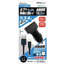 ウイルコム WILLCOM 車載用充電器+Lightningケーブル 1.2m ブラック DU34-TL100BK [USB給電対応 /2ポート]