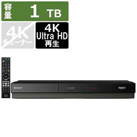ソニー SONY BDZ-FW1000 ブルーレイレコーダー 4K Ultra HD 再生対応 [1TB /2番組同時録画][BDZFW1000]【ブルーレイレコーダー】