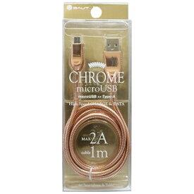 バウト BAUT [micro USB]USBケーブル 充電・転送 2A (1m) BUSMCR100PK ピンク [1.0m]