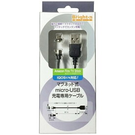 ブライトンネット BrightonNET [micro USB]脱着式 充電USBケーブル (1m) BM-MMUSB ブラック [1.0m]