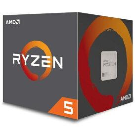 AMD エーエムディー 〔CPU〕 AMD Ryzen 5 2600X with Wraith Spire cooler YD260XBCAFBOX[YD260XBCAFBOX]