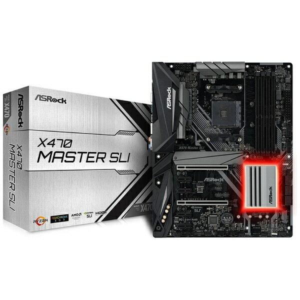 ASROCK アスロック マザーボード AMD X470チップセット搭載 X470 MASTER SLI [ATX]