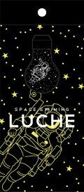 はせがわさとう LUCHE植物栽培用LEDスタンドライト ルーチェスペーススイミング