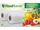 フードセーバー FoodSaver フードセーバー 専用パックロール(20cm)2本[FSFSBF0529C040A]【rb_pcp】
