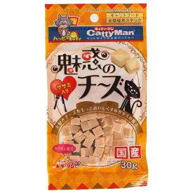 ドギーマン DoggyMan 魅惑のチーズ ササミ入り 30g