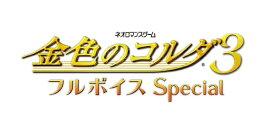 コーエーテクモゲームス KOEI 金色のコルダ3 フルボイス Special トレジャーBOX【PS Vita】