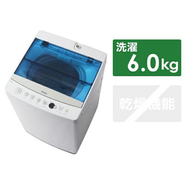 ハイアール Haier JW-C60A-W 全自動洗濯機 Live Series ホワイト [洗濯6.0kg /乾燥機能無 /上開き][JWC60A][一人暮らし 新生活 新品 小型 設置 洗濯機]
