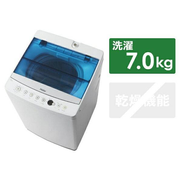 【送料無料】 ハイアール Haier JW-C70A-W 全自動洗濯機 Live Series ホワイト [洗濯7.0kg /乾燥機能無 /上開き]