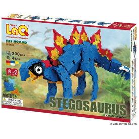 ヨシリツ YOSHIRITSU LaQ ダイナソーワールド ステゴサウルス