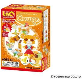 ヨシリツ YOSHIRITSU LaQ スイートコレクション ミニ オレンジ