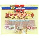 ドギーマン DoggyMan 仕上名人 鶏ササミステーキ 75枚(約360g)【wtpets】