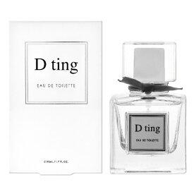 ディーティン D ting ディーティン ジョワホワイト ET(50ml・スプレータイプ)