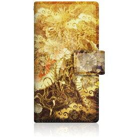 CaseMarket CaseMarket iPod-touch6 スリム手帳型ケース 屏風 和柄 昇り金龍 菊花紋章 風雲 iPod-touch6-BCM2S2130-78[IPODTOUCH6BCM2S21307] 【メーカー直送・代金引換不可・時間指定・返品不可】