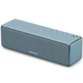ソニー SONY SRS-HG10LM WiFiスピーカー ムーンリットブルー [ハイレゾ対応 /Bluetooth対応 /Wi-Fi対応][SRSHG10LM]