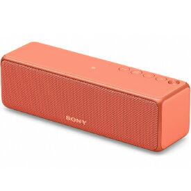 ソニー SONY WiFiスピーカー SRS-HG10RM トワイライトレッド [ハイレゾ対応 /Bluetooth対応 /Wi-Fi対応][SRSHG10RM]