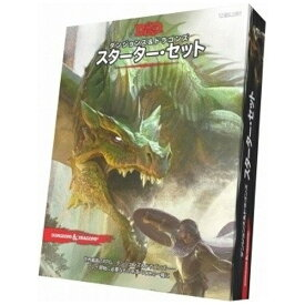 ホビージャパン Hobby JAPAN ダンジョンズ&ドラゴンズ スターター・セット 第5版 日本語版
