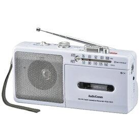 オーム電機 OHM ELECTRIC RCS-331Z ポータブルカセットレコーダー AudioComm [ワイドFM対応][RCS331Z]