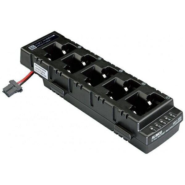 【送料無料】 アルインコ ALINCO ラペルトーク用5連充電スタンド EDC-208R