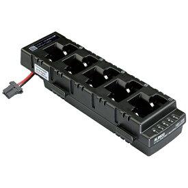 アルインコ ALINCO ラペルトーク用5連充電スタンド EDC-208R
