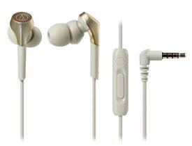 オーディオテクニカ audio-technica イヤホン カナル型 ATH-CKS550XiS CG シャンパンゴールド [リモコン・マイク対応 /φ3.5mm ミニプラグ /ハイレゾ対応][ATHCKS550XiSCG]