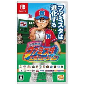 バンダイナムコエンターテインメント BANDAI NAMCO Entertainment プロ野球 ファミスタ エボリューション【Switch】