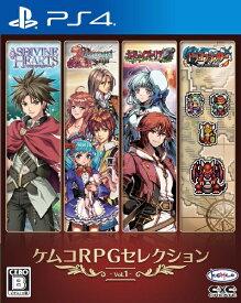 コトブキソリューション Kotobuki Solution ケムコRPGセレクション Vol.1【PS4】