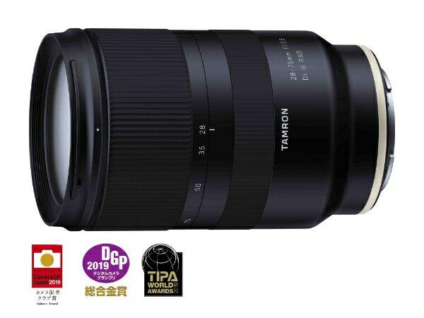 【送料無料】 タムロン 交換レンズ 28-75mm F/2.8 Di III RXD(Model A036)【ソニーEマウント】
