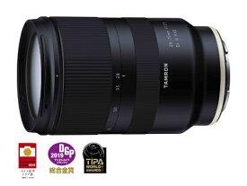 タムロン TAMRON カメラレンズ 28-75mm F/2.8 Di III RXD(Model A036)【ソニーEマウント】[A036S]