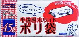 日本技研工業 NIPPON GIKEN INDUSTRIAL NM-W45 半透明ホワイト45L50P
