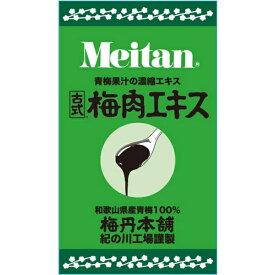 梅丹本舗 Meitanhonpo 古式梅肉エキス90g【wtcool】