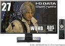 I-O DATA アイ・オー・データ ゲーミング液晶ディスプレイ GigaCrysta(ギガクリスタ) ブラック LCD-GCQ271XDB [27型 /ワイド /WQHD(2560×1440)]