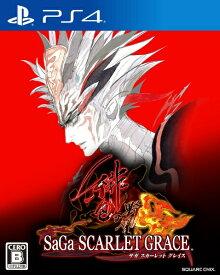 スクウェアエニックス SQUARE ENIX サガ スカーレット グレイス 緋色の野望【PS4】