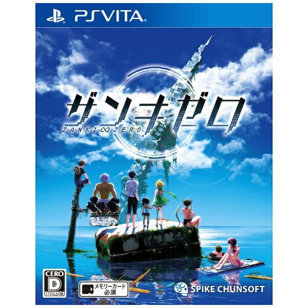 スパイクチュンソフト Spike Chunsoft ザンキゼロ【PS Vita】