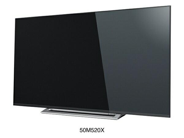 東芝 TOSHIBA 50M520X 液晶テレビ REGZA(レグザ) [50V型 /4K対応 /BS・CS 4Kチューナー内蔵][50M520X]【テレビ】