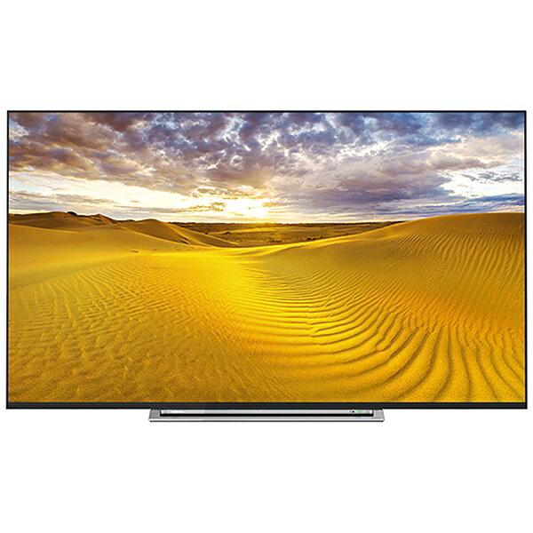 東芝 TOSHIBA 65M520X 液晶テレビ REGZA(レグザ) [65V型 /4K対応 /BS・CS 4Kチューナー内蔵][65M520X テレビ 65型 65インチ]