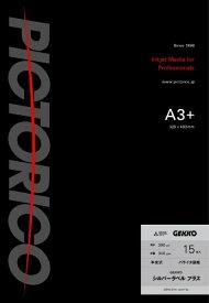 ピクトリコ PICTORICO GEKKOシルバーラベル プラス A3+ 15枚入 GKSP-A3+/15[GKSPA3+15]【wtcomo】