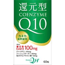 ユーワ yuwa 還元型コエンザイムQ10QH60粒