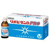【第2類医薬品】リポビタンD PRO (100mlx10本)大正製薬