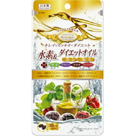 ユーワ yuwa 水素&ダイエットオイル60粒