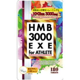 ユーワ yuwa HMB3000
